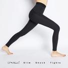 【E‧Heart】塑身美腿曲線修飾壓力褲...