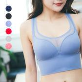 拼接網紗半截式美胸背心 內搭 小可愛背心  爆款《SV8357》快樂生活網