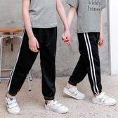 夏季新款兒童休閒防蚊褲女孩夏裝薄款男童裝女童燈籠長褲子小男孩 童趣屋