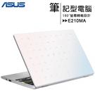 ASUS E210MA 筆記型電腦(學生筆電)◆贈送原廠電腦包