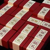 2019新款中式結婚喜糖盒子創意婚禮糖盒韓版 個性中國風糖果喜糖盒20個裝