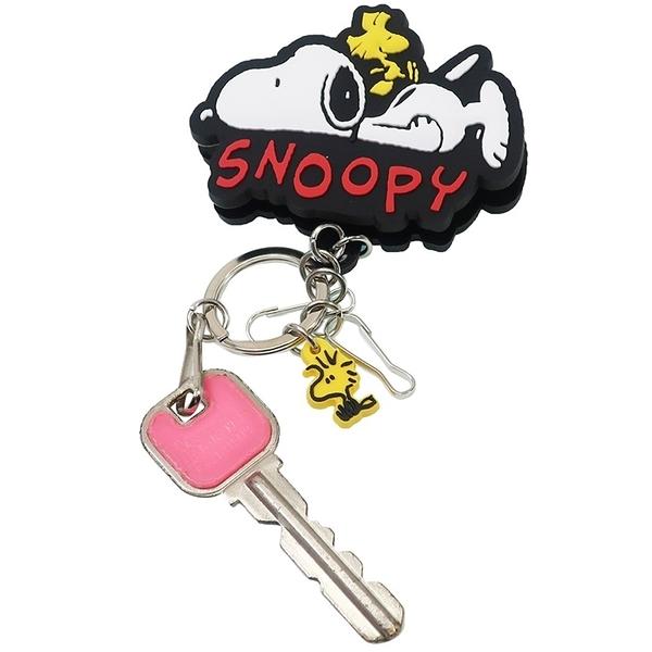 耀您館|SK JAPAN史努比SNOOPY夾式鑰匙圈14008(夾包包吊飾)史奴比糊塗塌客夾子PEANUTS