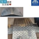 【海夫健康生活館】添大興業 斜坡板 跨門檻式/鋁合金/70x98x10公分(TTC-70-10)