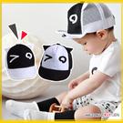 帽子 個性黑白眼睛網格耳朵潮帽 遮陽帽