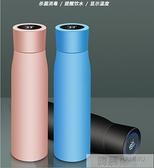 新款UVC紫外線殺菌保溫杯LED顯示溫度提醒喝水智慧保溫杯 夏日新品