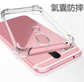 三星 S10 Plus S10e 手機殼 手機套 透明矽膠軟殼 氣囊防摔保護套 保護殼 全包防摔透明殼 S10+