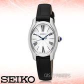 CASIO手錶專賣店 SEIKO精工 SXDG91P1 不鏽鋼錶殼/皮革錶帶  石英女錶 日期  防水