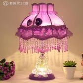 小夜燈歐式公主床頭燈可愛女孩兒童溫馨浪漫創意現代簡約夜燈臥室小臺燈【創時代3c館】