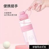 水壺 超大容量塑料水杯女便攜帶吸管學生戶外運動健身水壺800ml-2000ml 夢露