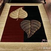 地毯北歐茶幾毯沙發臥室床邊家用長方形地墊【少女顏究院】
