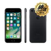 【下殺↘8折】iPhone 7 128GB【神選福利品】A