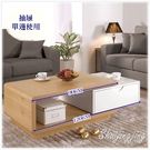 【水晶晶家具/傢俱首選】JM1787-3 普斯90-120公分橡木白旋轉大茶几