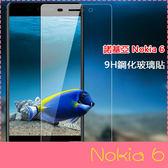 【萌萌噠】諾基亞 Nokia 6 (5.5吋)   高清爆 防刮 鋼化玻璃膜 9H硬度 螢幕玻璃貼 鋼化膜 保護貼