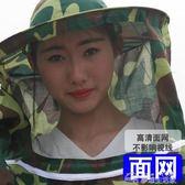 防蜂衣全套透氣專用加厚養蜂衣半身防蜂服蜂帽取蜂蜜工具蜜蜂衣服YYJ  夢想生活家