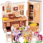 小馬寶莉兒童廚房玩具女孩過家家套裝模擬廚具做飯煮飯女童3-6歲 七色堇