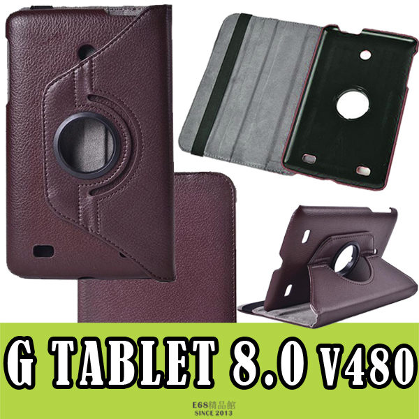 E68精品館 LG G Tablet 8.0 旋轉 皮套 平板 荔枝紋 皮革 支架 保護套 保護殼 側翻 360度 V480