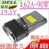 DELL 19.5V,90W 變壓器(原廠新款)-戴爾 4.62A,E6510,E6520,E6530,E7420,E7440,E7450,E7240,E7250,PP38L