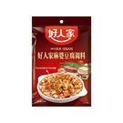 好人家 麻婆豆腐用調料(80g)【小三美...