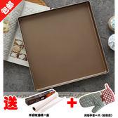 方形不沾曲奇蛋糕捲烤盤牛軋糖模具家用烤箱烘焙工具28公分