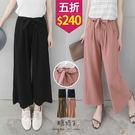 【五折價$240】糖罐子車線口袋純色縮腰綁帶寬褲→預購【KK5930】