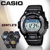 CASIO手錶專賣店 卡西歐  W-S220-1A  男錶 白面 多功能慢跑運動電子錶 壓克力鏡面 太陽能 塑膠錶帶