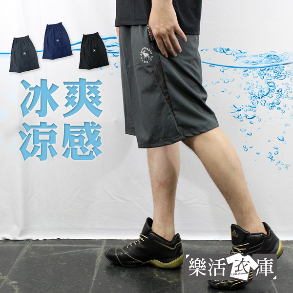 【SP0311】拼接網點冰爽涼感彈力運動短褲 透氣 機能 輕薄(共三色)● 樂活衣庫