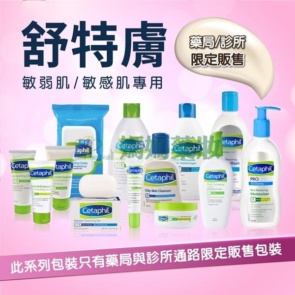 (預購) 舒特膚 HA玻尿酸水凝霜 48g【媽媽藥妝】