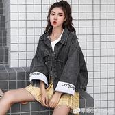 秋裝牛仔外套女年新款小個子顯瘦復古港風bf短款夾克韓版百搭 雙十二全館免運