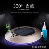 太陽能車載空氣凈化器汽車負離子氧吧香薰加濕器殺菌除味PM2.5 1995生活雜貨