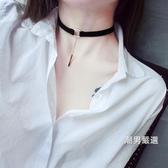 頸鍊韓國黑色短款頸帶網紅脖子飾品頸鍊chocker項圈性感項鍊鎖骨鍊女