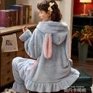 睡衣冬女秋冬可愛加厚珊瑚絨加絨冬天毛茸茸保暖法蘭絨家居服套裝 依凡卡時尚