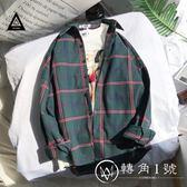 2018新款原宿風上衣韓版學生寬松bf格子襯衫男女長袖ulzzang外套