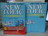 【書寶二手書T4/語言學習_ZAU】NEW TOEIC新多益閱讀題庫大全+解答本(2本合售)_David Cho_附光碟