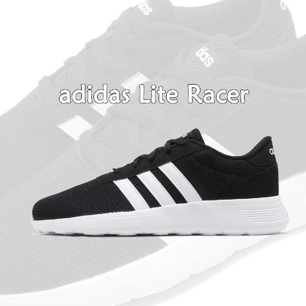 adidas 休閒鞋 Lite Racer 黑 白 男鞋 女鞋 基本款 運動鞋 【ACS】 EH1323