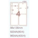 阿波羅 9204A A4 雷射噴墨影印自黏標籤貼紙 4格 切圓角 98x136mm