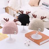 秋冬季兒童帽子保暖小鹿毛線套頭帽韓版寶寶可愛男童女童針織帽潮