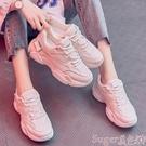 老爹鞋夏季運動女鞋2020年新款休閒網紅老爹網鞋網面透氣百搭小白ins潮 suger