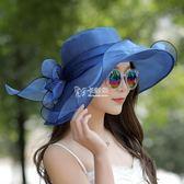 遮陽帽女 防曬臉海邊沙灘帽戶外折疊太陽帽女出游百搭大沿帽韓版 卡菲婭