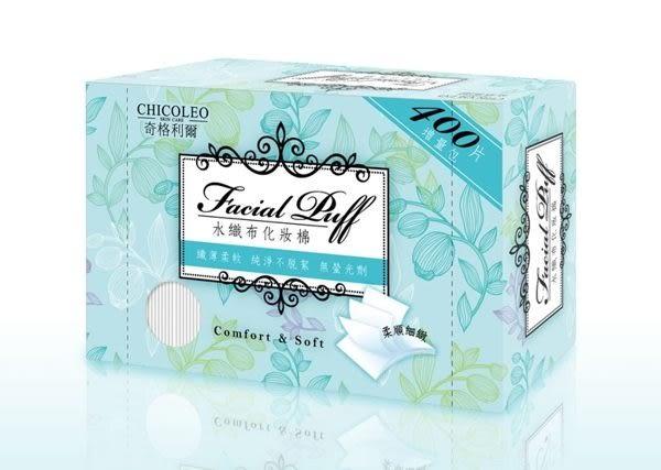 奇格利爾 顏面肌化粧棉 400片/盒 (購潮8)