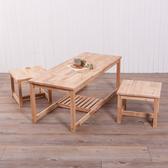 自然簡約生活茶几二椅組-生活工場