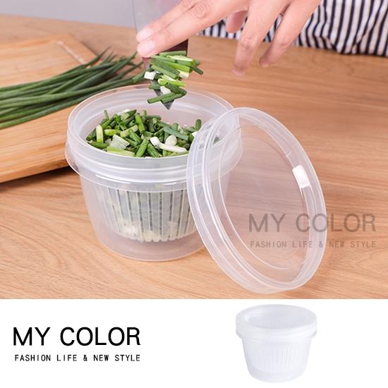 保鮮盒 保鮮罐 圓形 收納盒 瀝水盒 密封罐 密封盒 備料 調味料 露營 水果 保鮮盒【L106】MY COLOR
