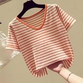 針織上衣條紋針織T恤女短袖2020新款韓版寬鬆百搭V領顯瘦半袖針織衫上衣夏 JUST M