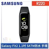 【4月限時促】 Samsung Galaxy Fit2 R220 1.1吋 防水 手環