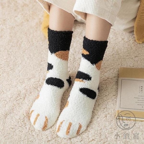 3雙裝 貓爪襪子女堆堆襪珊瑚絨毛絨保暖加厚秋冬地板可愛日系【小酒窩服飾】