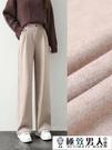 毛呢寬管褲女秋冬季長款新款高腰加厚直筒顯瘦垂感休閒長褲子【極致男人】