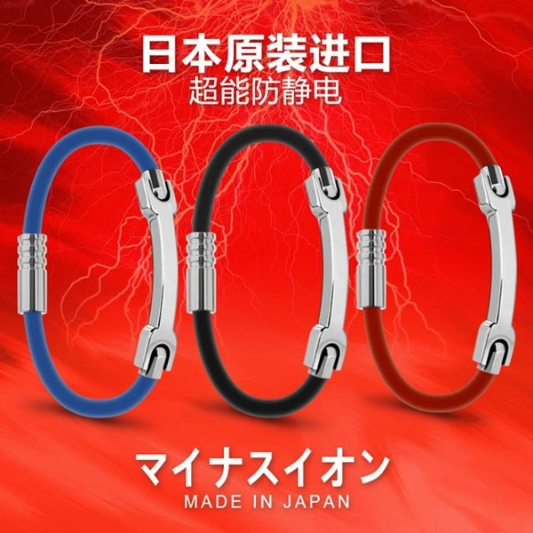 靜電手環 無線靜電手環去除人體防靜電負離子鈦鍺防輻射男女運動人體抗疲勞 薇薇