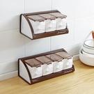 廚房壁掛式調味盒套裝創意家用塑料調味罐味精鹽罐調料盒調味料盒  koko時裝店