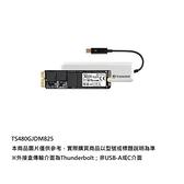 新風尚潮流 【TS480GJDM825】 創見 SSD 固態硬碟 480GB 更換 APPLE 固態硬碟 專屬套件組