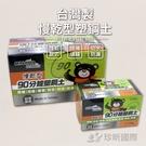 【台灣珍昕】台灣製 慢乾型塑鋼土 兩款可選(110g-500g)/修補/填縫/防漏【此商品頁銷售小款(110g)】