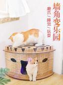 貓抓板 貓抓板磨爪器貓爪貼墻別墅貓窩盆耐磨紙箱防貓抓沙髮保護玩具用品 創想數位DF